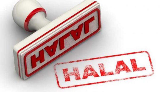 Industri halal: sekadar label atau gaya hidup?