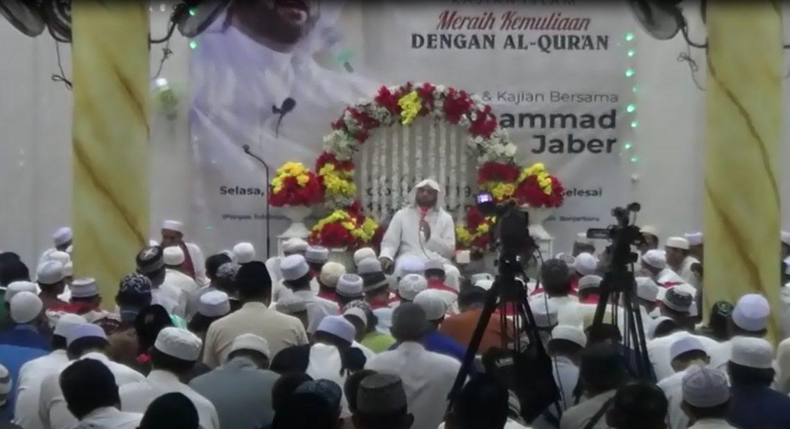 Tabligh Akbar Bersama Syech Mohammed Jaber