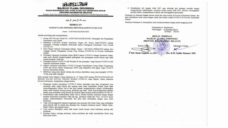 Melalui Surat Edaran, MUI Kalsel Himbau Warga Ganti Salat Jumat dengan Dzuhur di Rumah