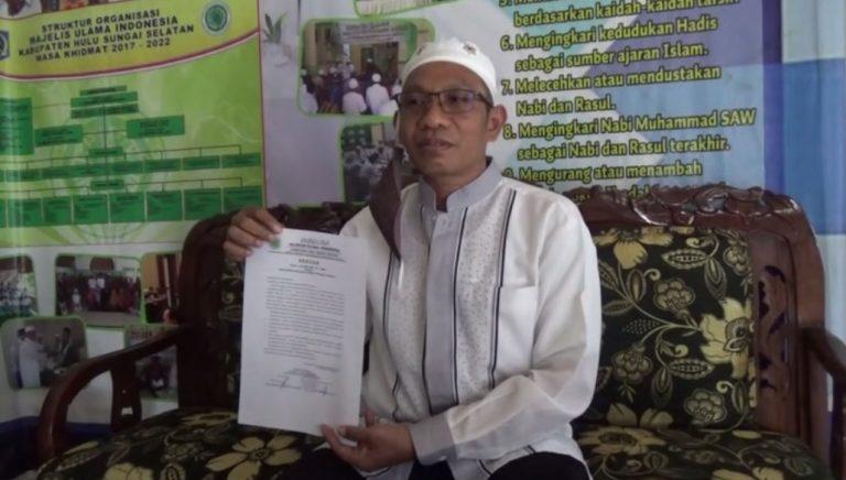 Muhammad Khairani Sekretaris MUI Kabupaten Hulu Sungai Selatan