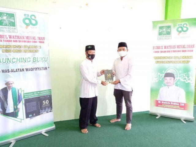 Ketua Tanfidziyah PCNU Apresiasi Lahirnya Buku '50 Mas'alatan Waqi'iyyatan'
